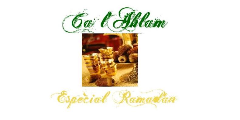 Ca l'Ahlam-RamadanKarim