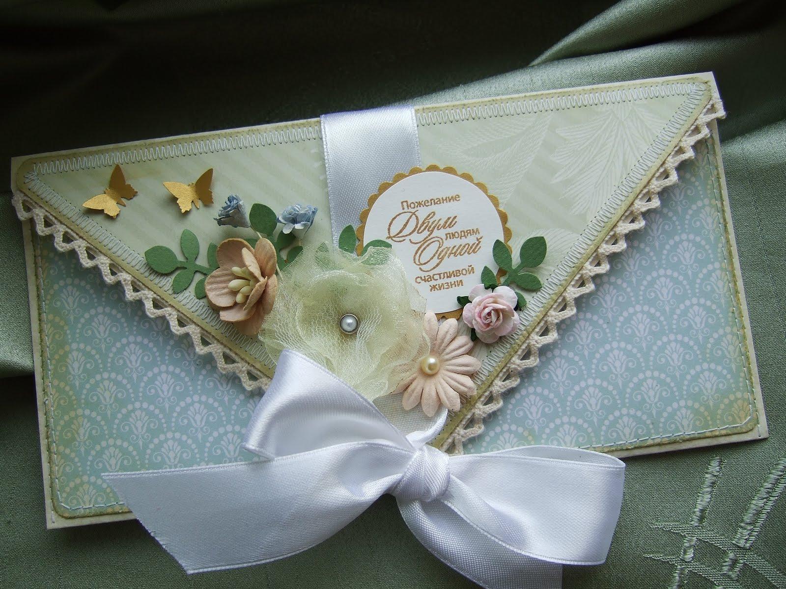 Открытка на свадьбу с фото своими руками 72