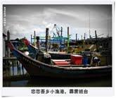 7. 恋恋吾乡小渔港