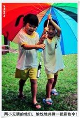 99. 雨中撑伞漫游乐