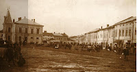 הרינק בלסקו בתחילת המאה ה 19