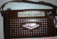 - Rádio movido a pilha