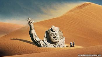 مبارك ... شكرًا ومع السلامة