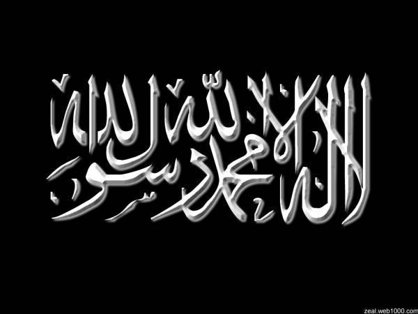 Kupas Tuntas Kristenisasi (islamic.xtgem)
