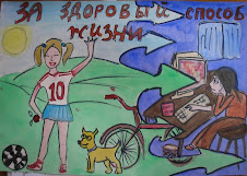 Робота Заводенко Катерини з м.Чернігова