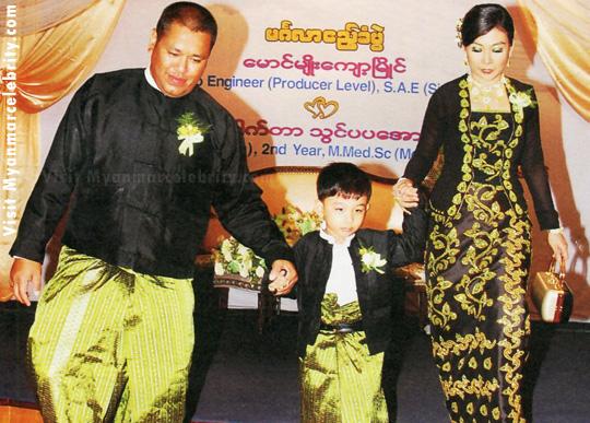 Kyawt thuzar sweepstakes