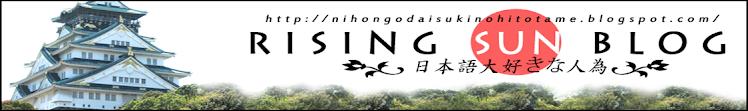 aprender japones cantando