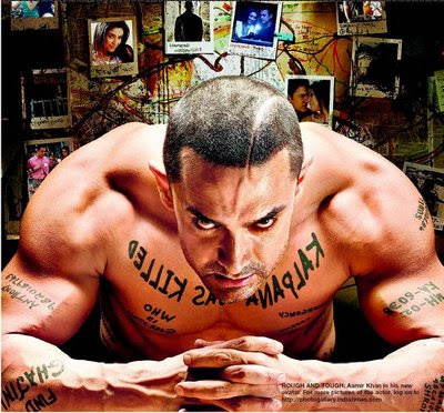 amir khan wallpapers. aamir khan wallpapers 2011