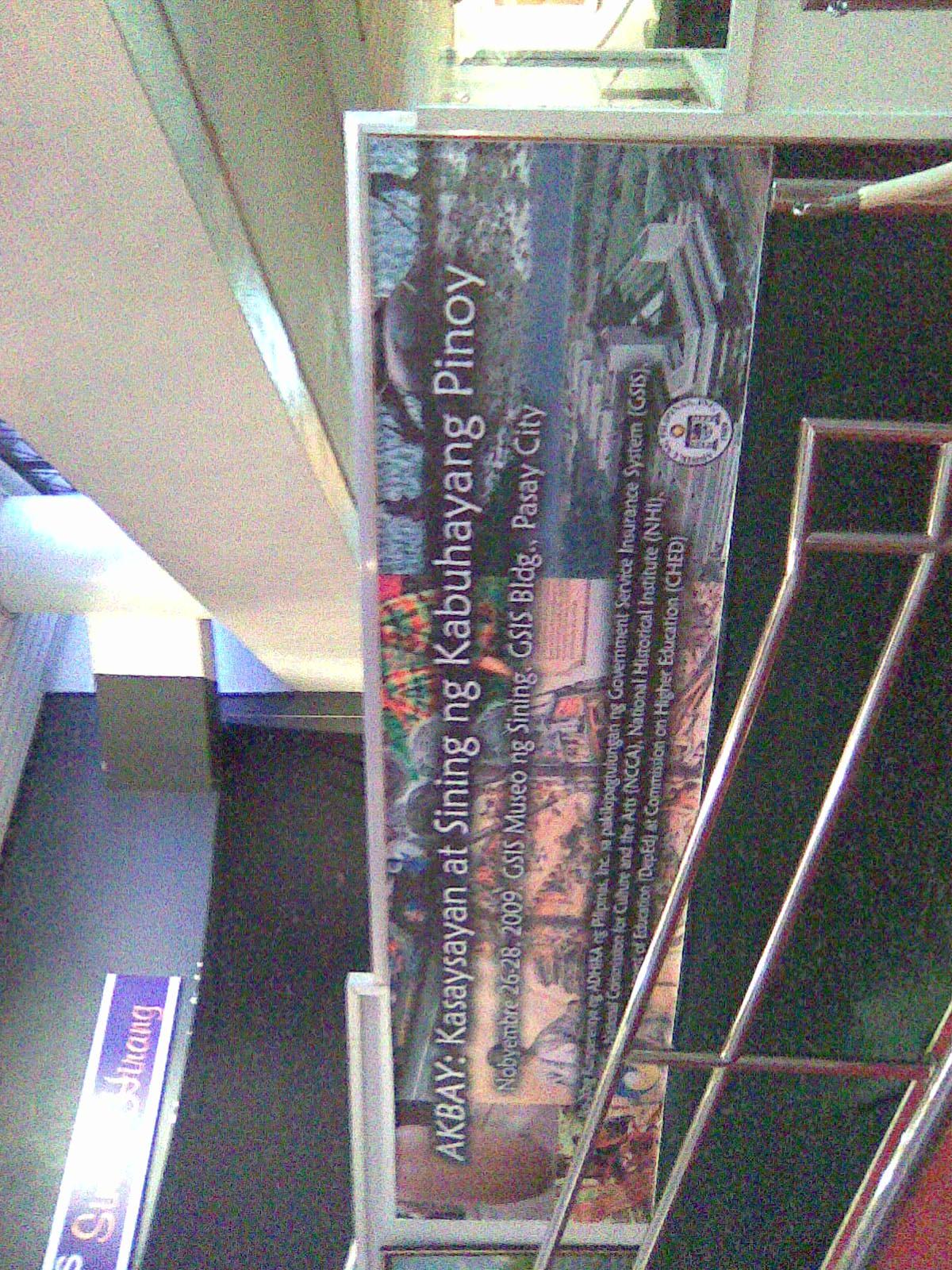 gsis museo ng sining Gsis museo ng sining's wiki: the gsis museo ng sining (english: gsis museum of art) or the gsis museum is an art museum in pasay, metro manila, philippines established in.