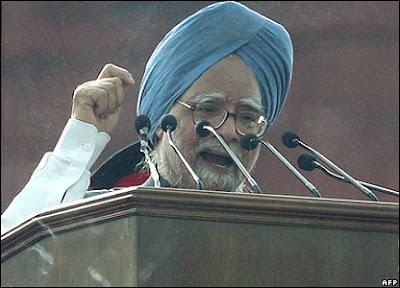 The Secret Journal of Rakesh Jhunjhunwala: November 2008