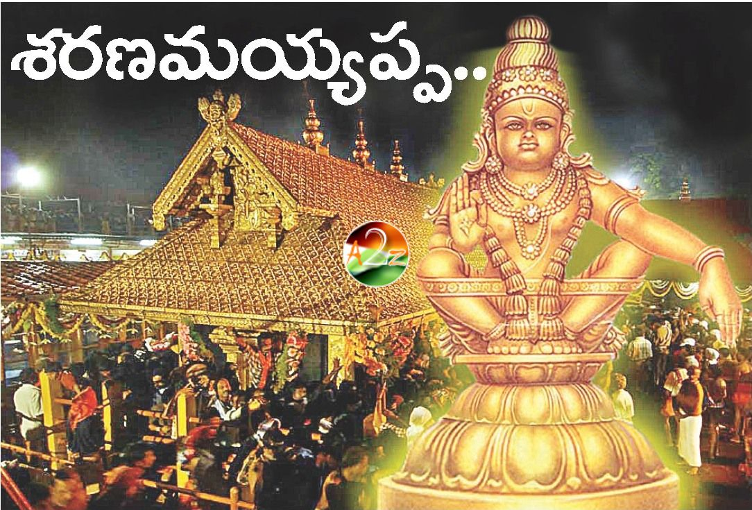 Popular Wallpaper High Quality Lord Ayyappa - ayyappan+%252816%2529  HD_77436.jpg