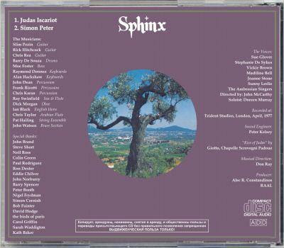 Sphinx - Judas Iscariot Suite / Simon Peter Suite