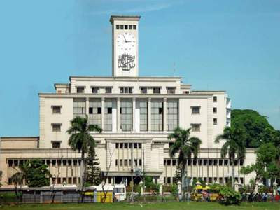 RAJUK Dhaka Bangladesh (Rajdhani Unnayan Kartripakkha) Official Website