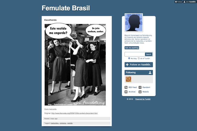 Femulate Gallery
