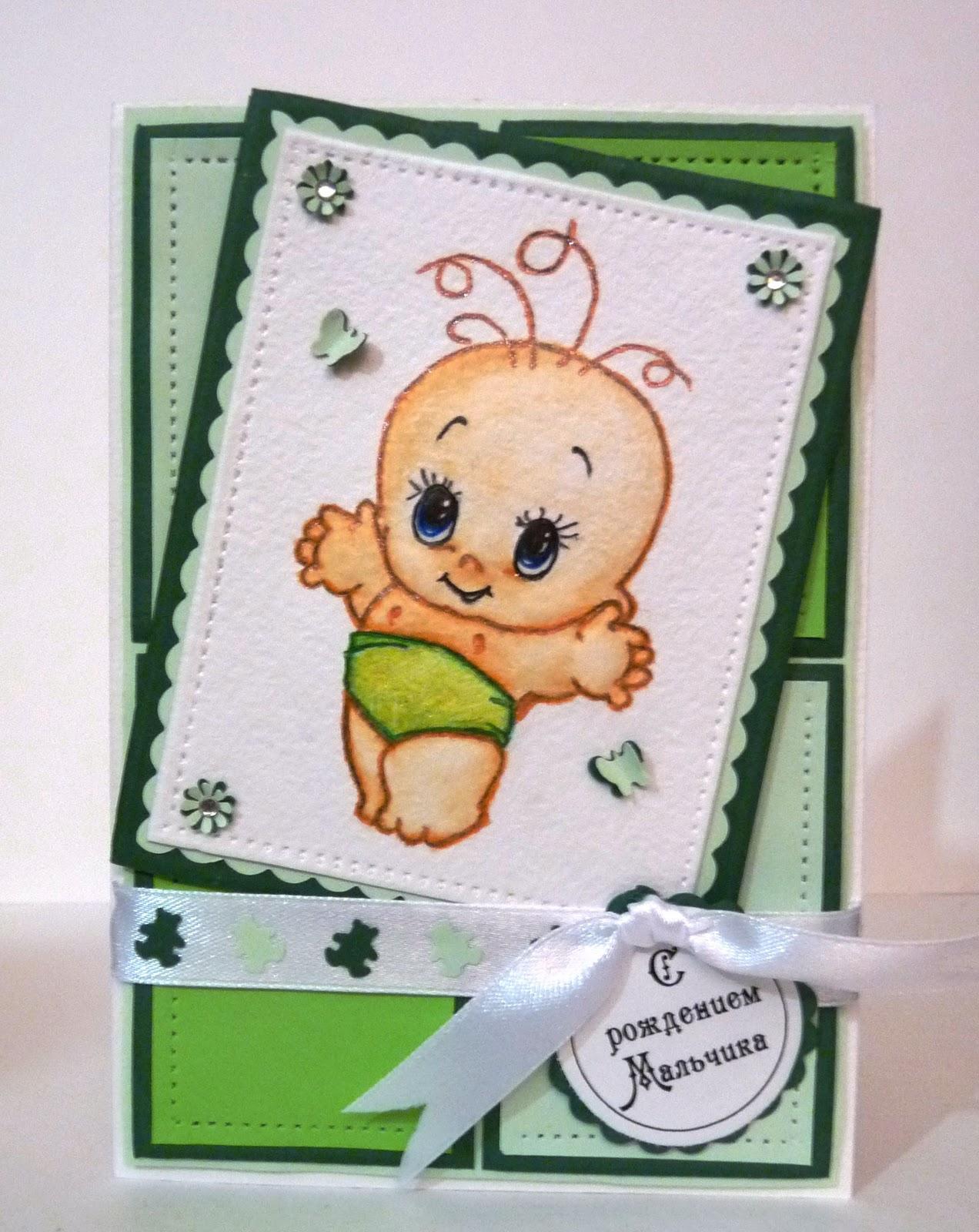 Открытка для младенца мальчик 481