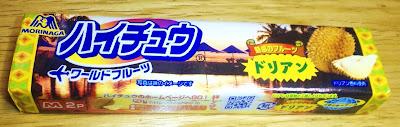 Morinaga Hi-Chew candy