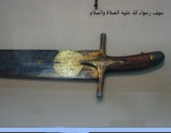Blessed Sword Of Rasulullah s.a.w