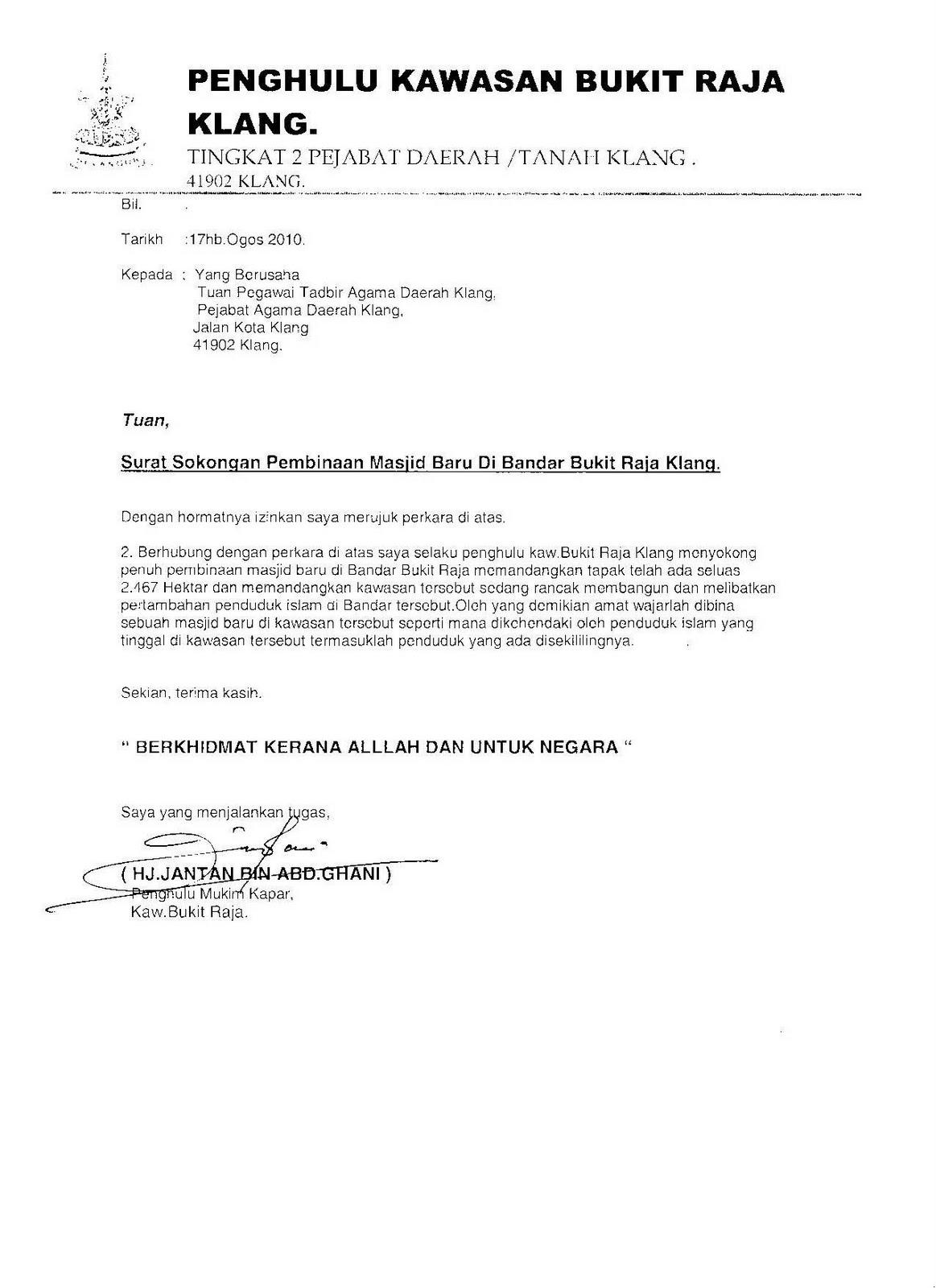 Contoh Proposal Pengadaan Meubeleir Sekolah Download Lengkap