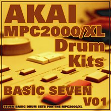 MPC2000/XL: BASIC 7 MPC KITS