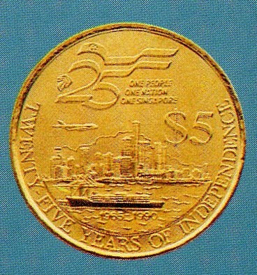 Singapore Coin Picture on Banknotes   Coins  Singapore 25th Anniversary  5 Major Coin Error