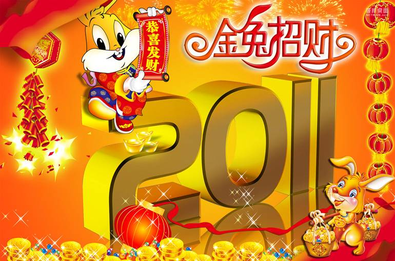 Odds ends of south east asian banknotes coins a happy and a happy and prosperous chinese new year greetings m4hsunfo