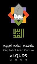 Capital da cultura arabe