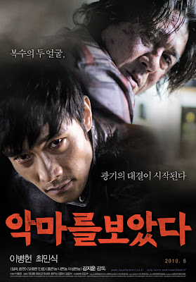 I Saw The Devil / Akmareul boatda (2010)