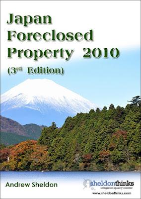 property japan