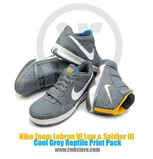 a10e78d33577 1)Nike Zoom Lebron 6 VI Low Cool Grey Reptile Print 354696-011 · 2)Nike  Zoom LeBron Soldier 3 III Grey Reptile Yellow 354815-012