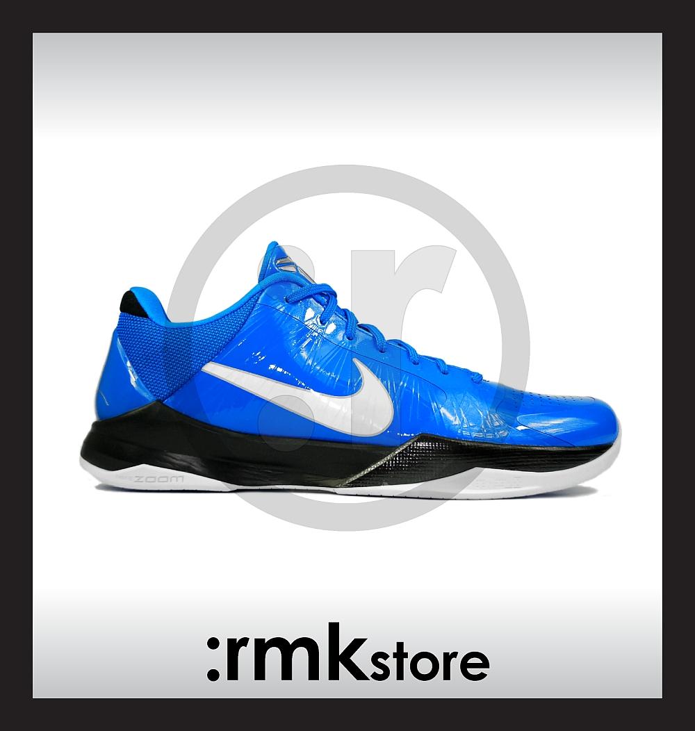 b1b7458502c0 Nike Zoom Kobe 5 V Miles Davis 386429-400