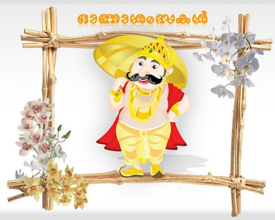 Happy Onam 2010 : Orkut Scrap, SMS Wishes & Greetings