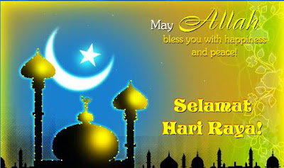 Hari Raya Greetings cards, Sms Wishes & Messages