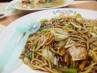 Hailam Noodles