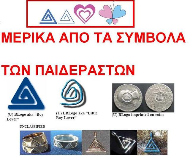 http://4.bp.blogspot.com/_ET4j1PI8WAA/TL1r9AEud-I/AAAAAAAAANc/T5eTP92NmKQ/s1600/69310_146714835373836_146703152041671_253059_7836477_n.jpg