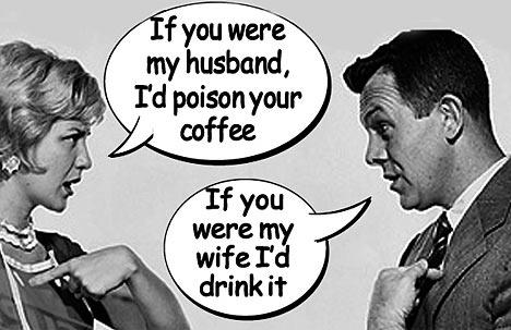 Жены и мужья