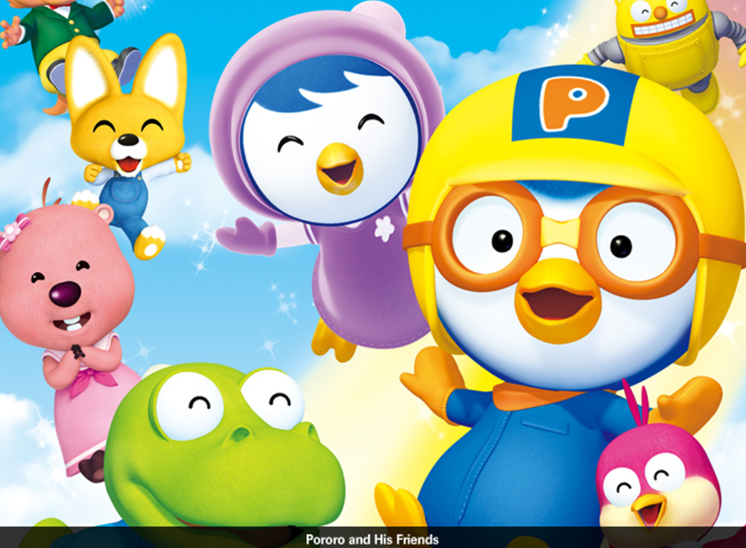 Pororo: the Little Penguin, The friend of every child