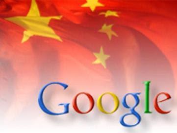 buscador-google-en-china.jpg