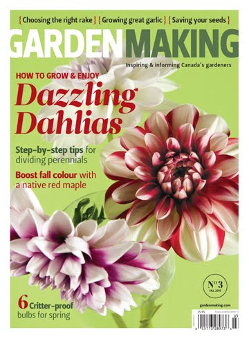 Also  Beckie Fox  the editor of the gorgeous Canadian gardening magazine  Garden Making will join me to chat all about this new magazine and offer a preview. Niki Jabbour   The Year Round Veggie Gardener  August 2010