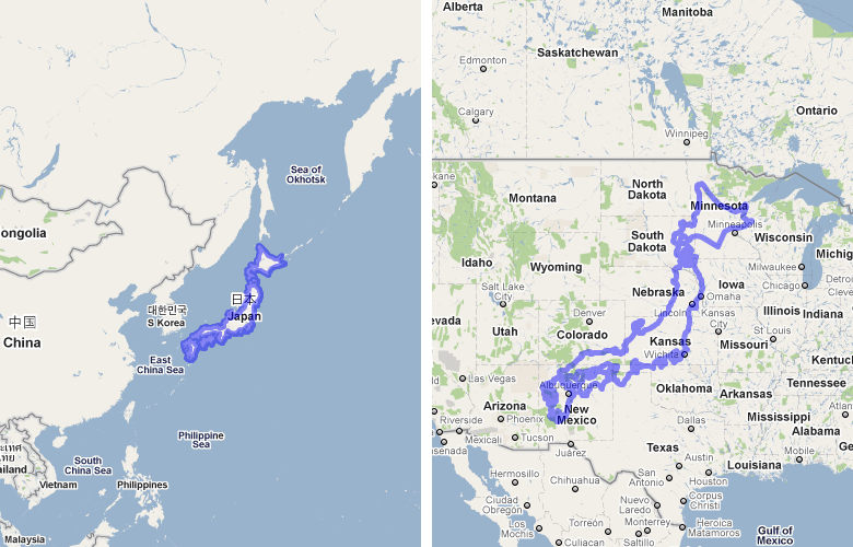 The Area Of Australia Compared To The United States On Google Maps - Hawaii map compared to us