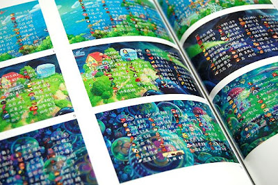 Ghibli blog studio ghibli animation and the movies the art of in addition to miyazakis memoirs starting point 1979 1996 the art of ponyo is now available today im a great fan of the studio ghibl art books fandeluxe Choice Image