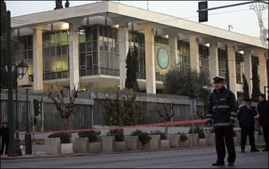 Oh Well A Commentary Update On US Embassy Attack In Greece - Us embassy athens map