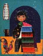 mexican posada poster