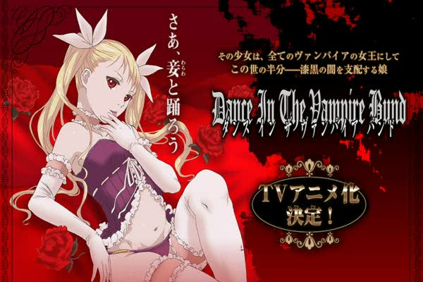 descargar dance in the vampire bund sin censura mf