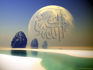 http://4.bp.blogspot.com/_E_FIyTbubeA/SsMrZeLVRaI/AAAAAAAAAKA/gRshBDoYSb8/s320/islam+indah.jpg