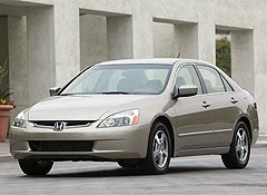 Opens up investigation 2005 Honda Accord Hybrid by NHTSA