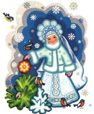 merry christmas and happy new years cards - Russian Merry Christmas