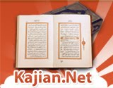 Download Kajian Islam