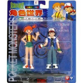 Pokemon Action Figures Ash and Misty