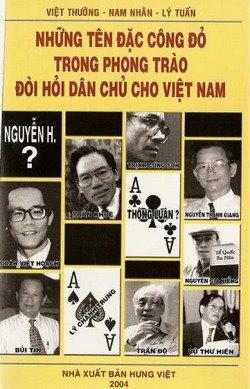 Những Tên Đặc Công Đỏ Trong Phong Trào Đòi Hỏi Dân Chủ Cho VN