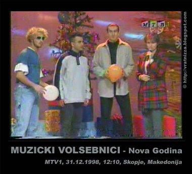 Muzickite Volsebnici u edno od studijata na Makedonskata Televizija